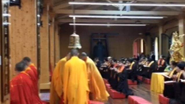 Servizio di incontri buddisti UK